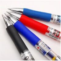 晨光文具 K35 按动中性笔 签字笔 0.5 办公学习用品 红/蓝/黑 12支/盒