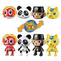 奥迪双钻 快乐酷宝四只装玩具Q版变形酷宝仔蛙王大眼猩猩狮王酷宝