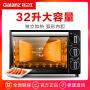 格兰仕K10电烤箱家用烘焙小型烤箱多功能全自动32L升大容量