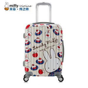 Miffy米菲 新款20寸男女学生旅行箱登机密码箱 蛋糕童话拉杆箱行李箱