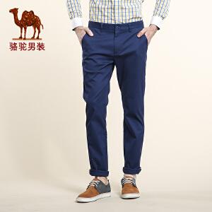 骆驼男装 春季新款微弹中腰修身小脚休闲裤 纯色商务休闲长裤