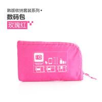 数码配件整理包 便携式收纳包 电子配件整理袋 电源收纳袋
