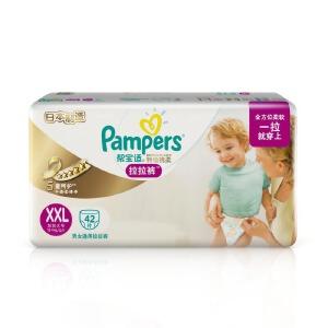 [当当自营]帮宝适 特级棉柔 婴儿拉拉裤 加加大码XXL42片(日本进口 适合12kg以上)超大包装