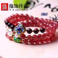 缘饰传说天然草莓晶6.5mm手链 金线松 珍珠 烧蓝镶嵌青金石925银女士手链