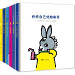 小驴托托 第一辑 我的第一个好朋友系列(共6册)