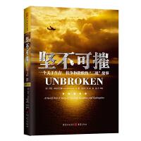 坚不可摧:一个关于生存、抗争和救赎的二战故事(美国兰登书屋出版6个月总销量突破1000000册)