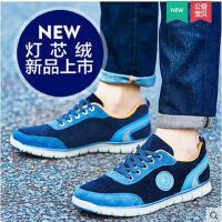 古奇天伦男鞋男士英伦运动跑鞋帆布鞋休闲板鞋跑步鞋子A6F016