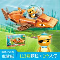 小鲁班拼装积木 拼插立体积木玩具 儿童启蒙益智玩具 F1方程式赛车 赛道维修站 赛车建筑模型
