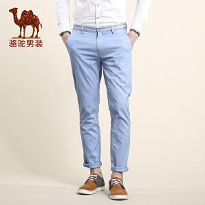 骆驼男装 春季新款微弹中腰直筒休闲长裤 纯色小直角休闲裤男