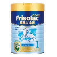 美素力/佳儿 金装婴幼儿配方奶粉1段 900g/桶 荷兰原装进口(美素一段)