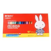 晨光文具米菲18色六角油画棒FGM90057 蜡笔 送卷笔刀 学生儿童彩色画笔