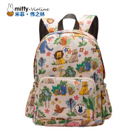Miffy米菲 2016新款小清新时尚休闲双肩包 学院风书包电脑包潮男女背包