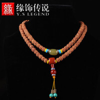 缘饰传说藏式五瓣红皮小金刚菩提108颗 肉纹手串佛珠