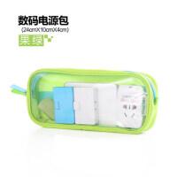 商务数码收纳整理包笔记本电源包旅行配件收纳手拿袋