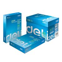得力文具(deli)7419 复印纸  莱茵河打印复印纸A4纸 80克g 500张/包 5包/箱