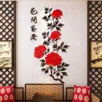 花开富贵水晶 亚克力 3D立体墙贴画 玄关 客厅 餐厅 卧室 房间墙壁装饰画
