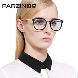 帕森新款男女TR90复古全框眼镜架可配近视眼镜架5060