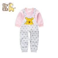 童泰新款婴儿衣服纯棉春秋儿童外出套装男女宝宝背带裤上衣两件套