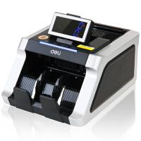 得力文具(deli)3913 点钞机 全语音点钞机 银行专用验钞机 c类