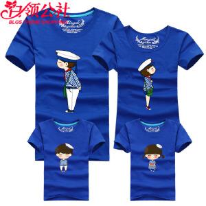 白领公社 亲子装 夏装一家三口母女母子装全家装家庭装棉男女宝宝短袖T恤