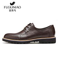 富贵鸟男鞋新款秋季真皮英伦潮流透气雕花男士休闲鞋商务皮鞋B561686