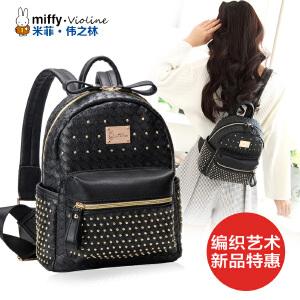 Miffy米菲 时尚编织纹铆钉双肩包女 潮女包学院风休闲旅行背包