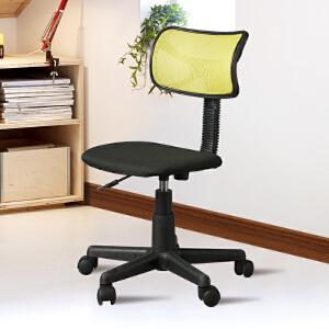 [当当自营]好事达 卡瑞奇转椅6122 电脑椅 休闲椅