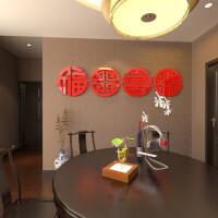 福禄寿 中国风 亚克力3D 立体墙贴 婚房 喜庆 客厅 沙发 电视背景墙装饰