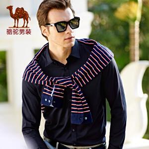 骆驼男装 尖领微弹纯色长袖衬衫 青春潮流开衩休闲衬衫 男