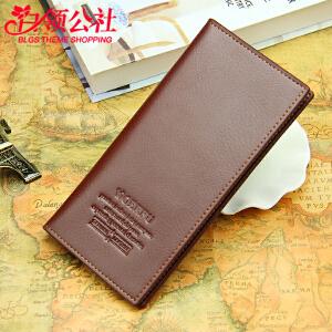 白领公社 钱包 男士新款男士老师学生长款时尚商务皮夹活动赠品钱包卡包送男友生日礼物 卡包