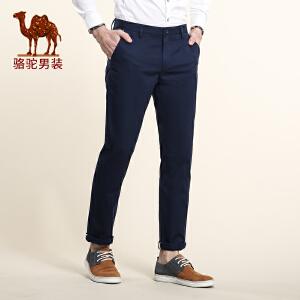 骆驼男装 春季新款无弹中腰纯色休闲裤 商务休闲棉质长裤 男
