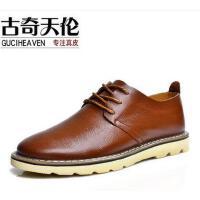 古奇天伦 男鞋伐木鞋英伦工装鞋真皮板鞋男休闲皮鞋低帮鞋5716