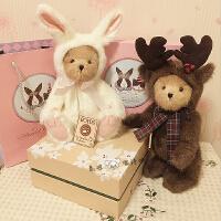 泰迪熊小号正品正版boyds变身可爱兔子麋鹿玩偶小熊公仔毛绒玩具