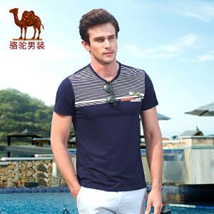 骆驼男装 夏季新款微弹圆领条纹时尚都市休闲短袖T恤衫男士