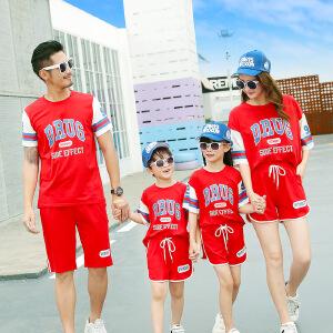 白领公社 亲子装 夏装一家四口母女母子装全家装卡通家庭装童装男女宝宝短袖T恤