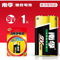 【当当自营】南孚 9V碱性电池1支装 6LR61无汞环保