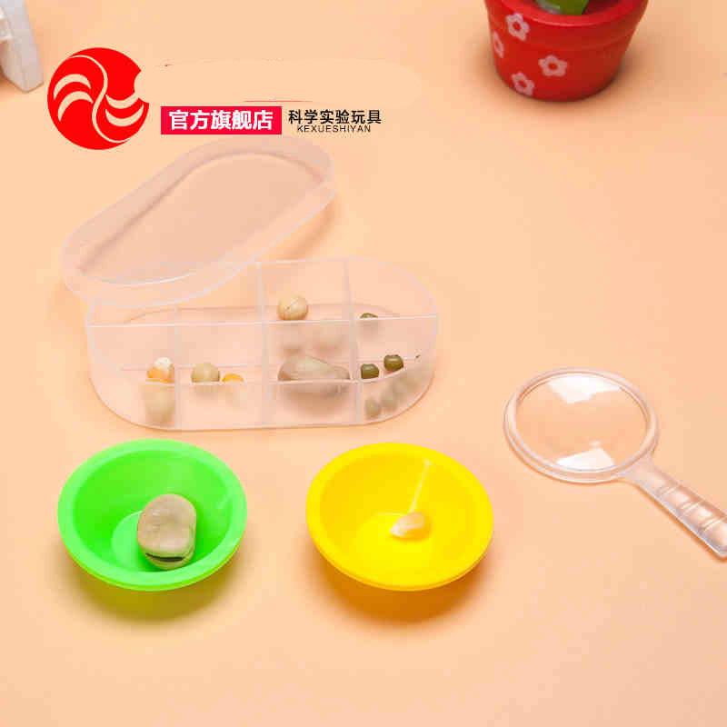 幼儿园科普材料科技小制作小发明