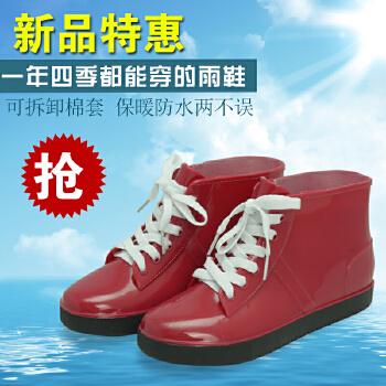 女雨靴雨鞋时尚果冻情侣雨鞋男女纯色学生短筒雨靴防滑水鞋套鞋胶鞋