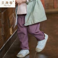 【当当自营】贝康馨童装 女童贴兜开衩小脚裤 纯棉时尚彩色长裤新款秋装