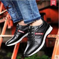 古奇天伦男式隐形内增高男鞋6cm运动休闲鞋旅游鞋子韩版潮AY81701