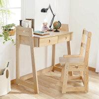 家逸 儿童学习桌椅套装儿童书桌写字台可升降实木学习桌学生桌书桌组合