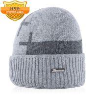 毛线帽男士 帽子韩版 潮 麻花包头帽 双层针织帽