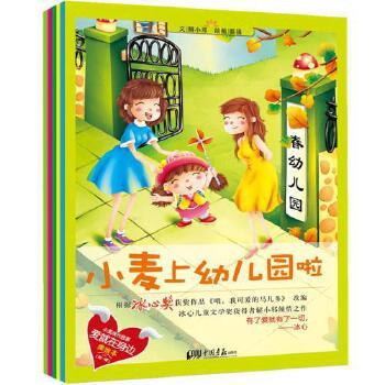 《儿童绘本陪伴孩子快乐成长的故事书套装手绘本图书