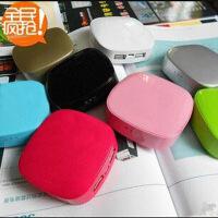 V2ROCK唯图诺克苹果4s5s/6通用迷你移动电源方形小巧型充电宝随身充 粉色