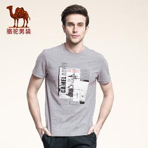 骆驼男装 夏季新款圆领印花短袖T恤 日常休闲弹力短袖体恤潮