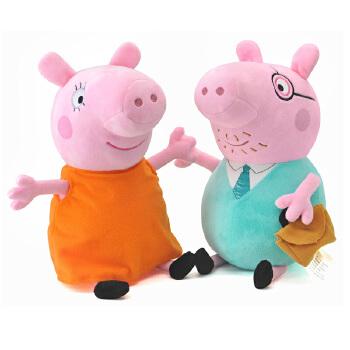 小猪佩奇peppa pig 第1季