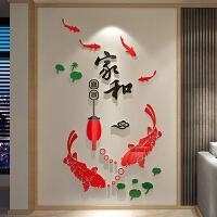 灯笼鱼 3D亚克力 水晶立体墙贴 电视 客厅 餐厅 玄关背景墙 年年有余鱼
