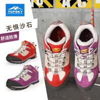 Topsky/远行客户外徒步鞋女款高帮户外防水防滑透气登山鞋