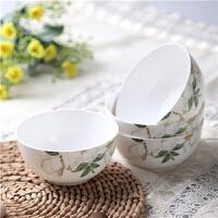 [当当自营]SKYTOP斯凯绨 陶瓷高档骨瓷餐具 如花似玉4.25英寸奥碗(4个装)