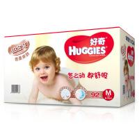 [当当自营]Huggies好奇 铂金装中号M92片 倍柔亲肤纸尿裤 尿不湿 箱装(适合7-11公斤)